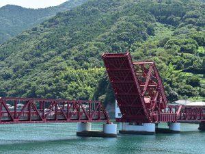 長浜赤橋開閉