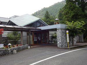 松葉川温泉外観