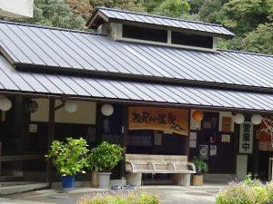 松尾川温泉4