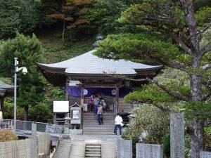 横峰寺大師堂